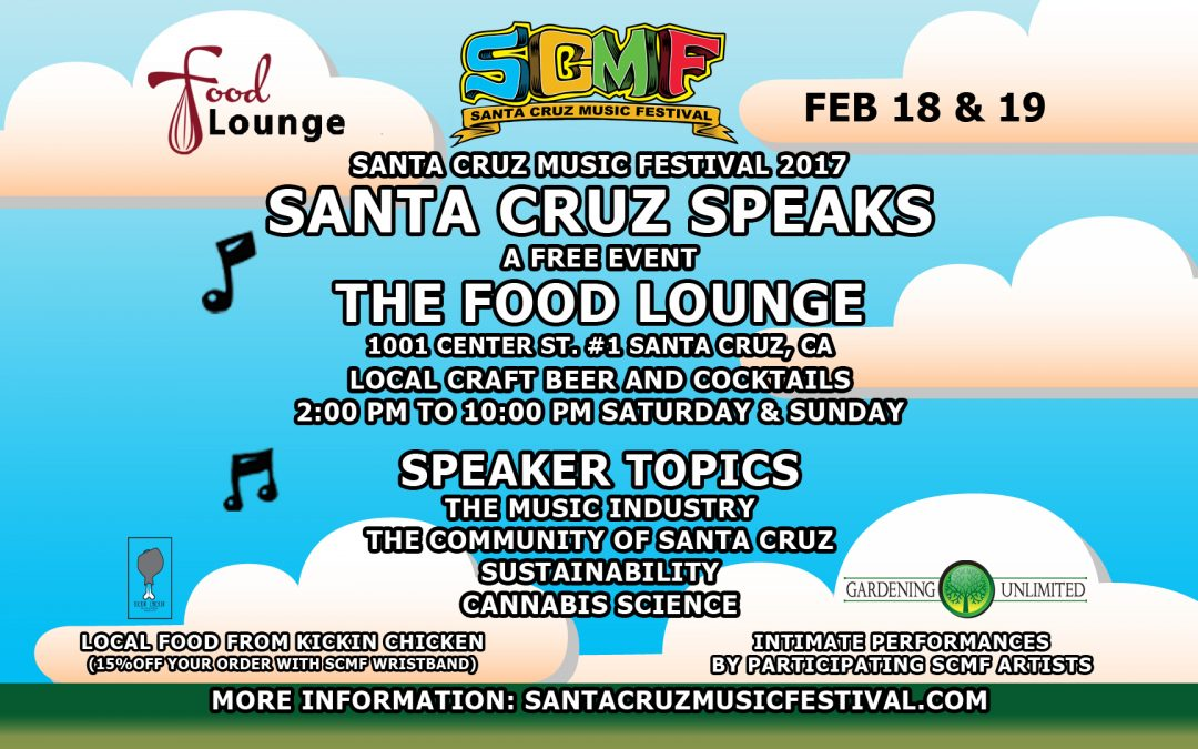Santa Cruz Speaks 2017: A Free Lecture Series at SCMF17